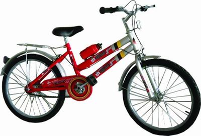 Biciklo 20 inch